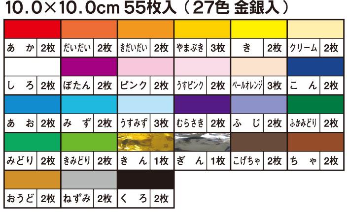 ハート 折り紙 折り紙 トーヨー : origami-noa.ocnk.net