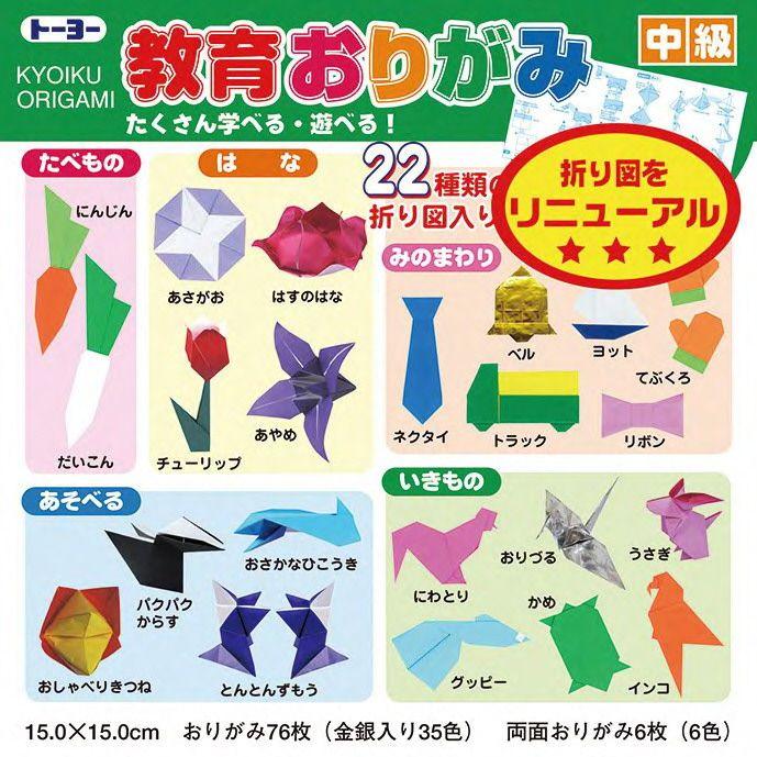 origami-noa.ocnk.net