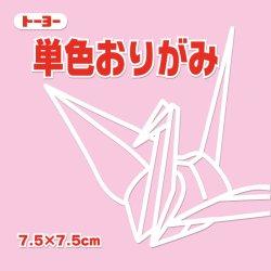 画像1: 068124単色ピンク7.5cm(125枚入)