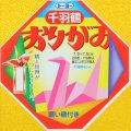 002002千羽鶴用おりがみ7.5cm(20色110枚入り)
