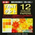 068003タント12カラーペーパー(黄)15cm(12色48枚入り)
