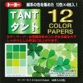 068004タント12カラーペーパー(緑)15cm(12色48枚入り)