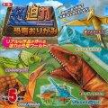 006001超迫力恐竜おりがみ