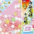 010118両面友禅千代紙15cm小紋(4柄28枚入り)