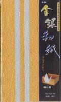 018023金銀和紙B4(4枚入り)