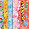 010213友禅千代紙15cm四季の千代紙(4柄32枚入り)