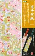 013004京千代紙B4(4柄4枚入り)