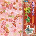 010043友禅千代紙15cm蝶の舞(4柄32枚入り)