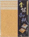018022金銀和紙15cm(12枚入り)